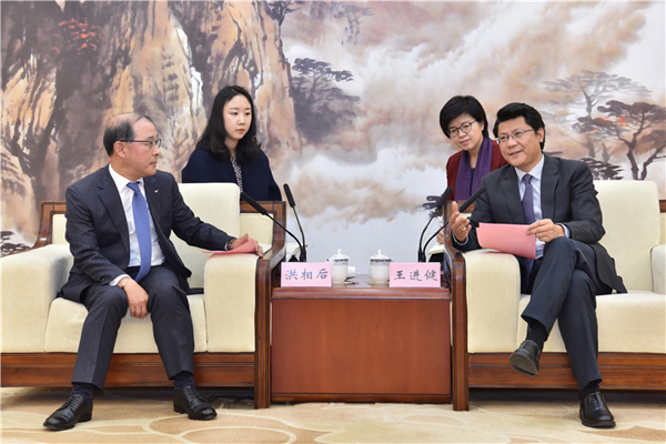 Two semiconductor companies to deepen cooperation in WND2.jpg