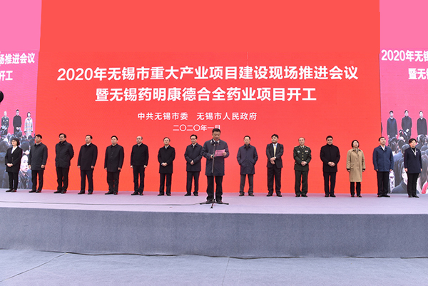 WND to carry out 32 major projects in 2020.jpg