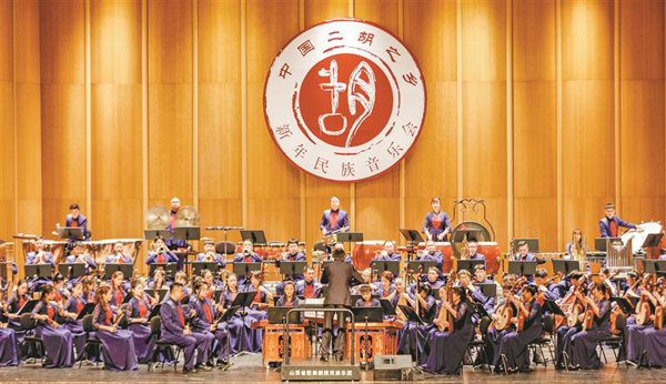 Annual folk concert features erhu performance1.jpg