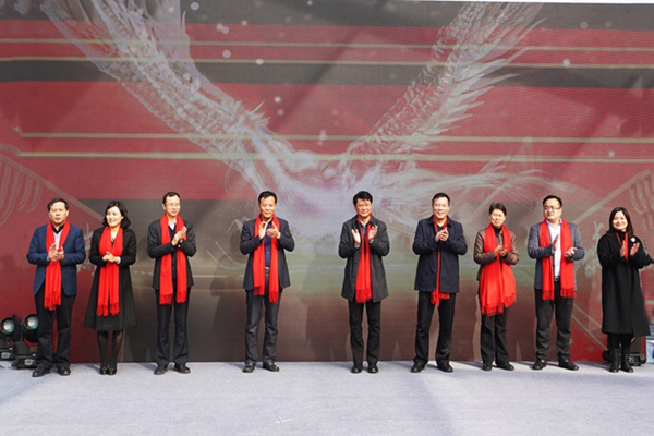 Festival promotes traditional Chinese culture1.jpg
